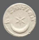 coin reverse Byzantion 1223class=