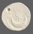 coin reverse Byzantion 1229class=