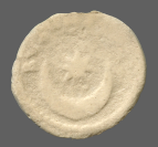 coin reverse Byzantion 1255class=