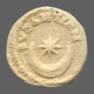 coin reverse Byzantion 1259class=
