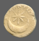 coin reverse Byzantion 1279class=