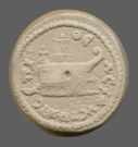 coin reverse Byzantion 643class=