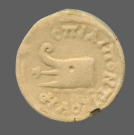 coin reverse Byzantion 672class=
