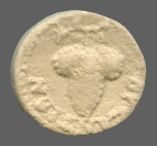 coin reverse Byzantion 681class=