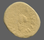 coin reverse Byzantion 728class=