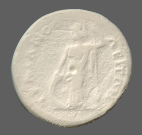 coin reverse Traianopolis 14473class=
