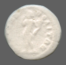 coin reverse Traianopolis 14518class=