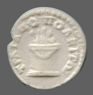 coin reverse Traianopolis 14522class=