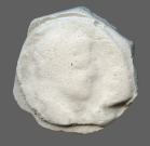 coin obverse Traianopolis 14613