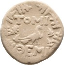 coin reverse Tomis 28306class=
