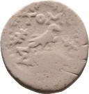 coin reverse Tomis 28558class=