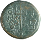 coin reverse Byzantion 460class=