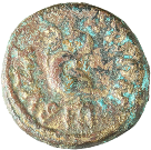 coin reverse Byzantion 563class=