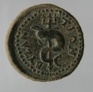coin reverse Byzantion 6021class=