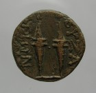 coin obverse Byzantion 6034
