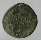 coin reverse Perinthos 6068class=