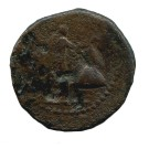 coin reverse Perinthos 6151class=