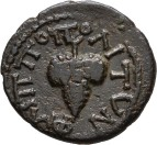 coin reverse Philippopolis 8915class=