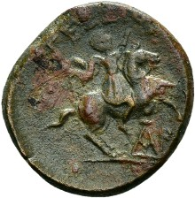 Coin of the Month Adramyttion - Who is the Horseman?