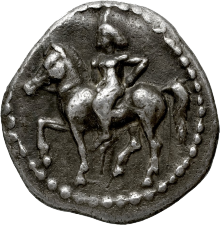 Coin of the Month Dardanus