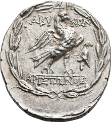 Coin of the Month Abydos Again