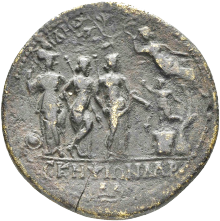 Coin of the Month Skepsis