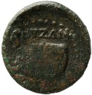 coin reverse Byzantion 212class=