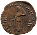 coin reverse Perinthos 2091class=