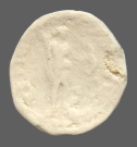 coin reverse Perinthos 2548class=