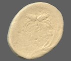 coin reverse Perinthos 1993class=