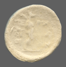 coin reverse Perinthos 4299class=
