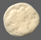coin obverse Perinthos 4320