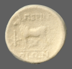 coin reverse Perinthos 4320class=