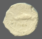 coin reverse Perinthos 2031class=