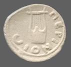 coin reverse Perinthos 2037class=