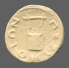 coin reverse Perinthos 2040class=