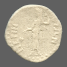 coin reverse Perinthos 2086class=