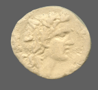 coin obverse Perinthos 2087