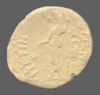 coin reverse Perinthos 2087class=
