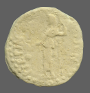 coin reverse Perinthos 2088class=