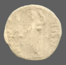 coin reverse Perinthos 2093class=