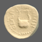 coin reverse Perinthos 2113class=