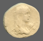 coin obverse Perinthos 2119