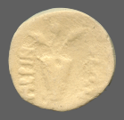 coin reverse Perinthos 2119class=