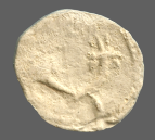 coin reverse Perinthos 2128class=