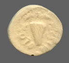 coin reverse Perinthos 2130class=