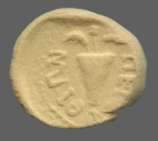 coin reverse Perinthos 2134class=