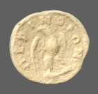 coin reverse Perinthos 2142class=