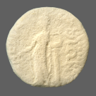 coin reverse Perinthos 2144class=