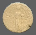 coin reverse Perinthos 2146class=